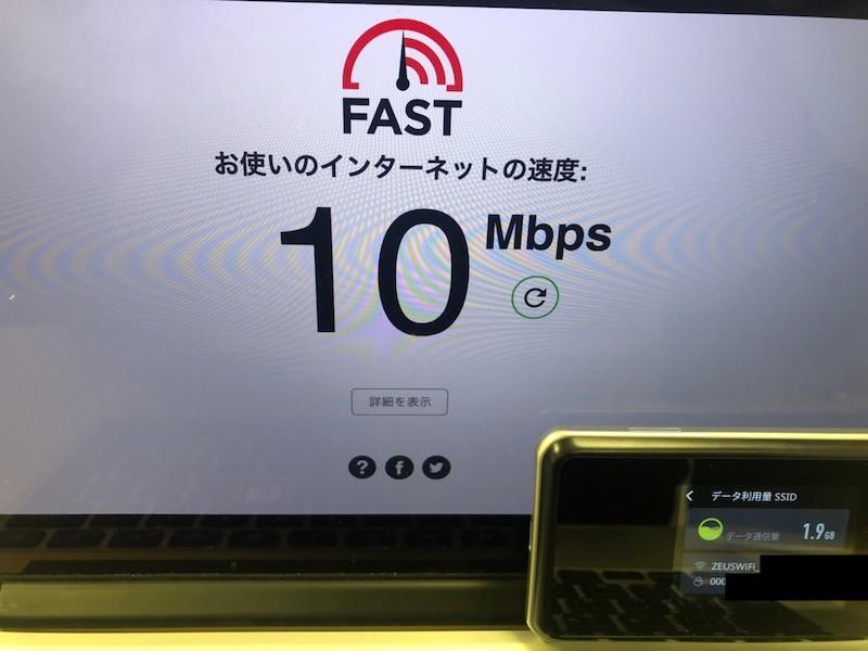 パソコンの速度